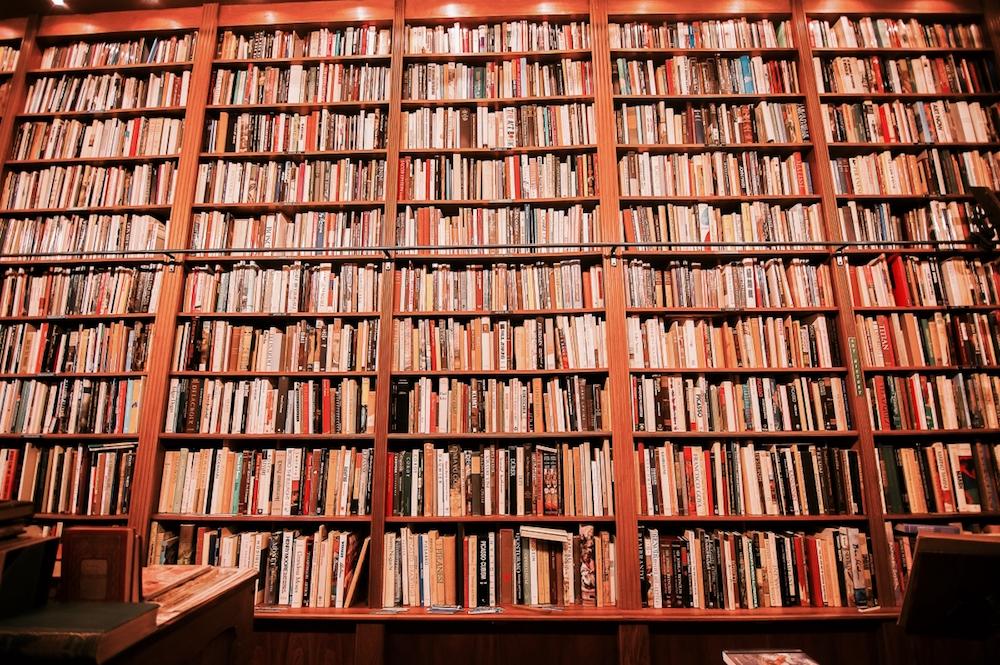 Los libros de los otros (III)
