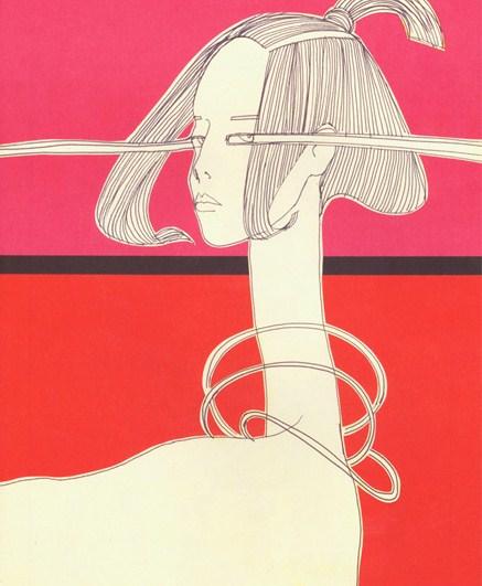 Beauty head (1963)