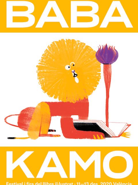 Ruge Baba Kamo
